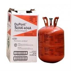 Хладон FREON R 404а (10,9 кг.) DuPont - фото 9340