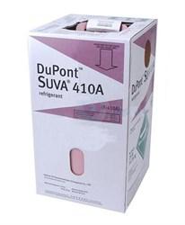 Хладон FREON R 410а (11,35 кг.) DuPont - фото 9342